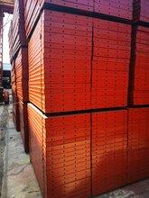 张家口涵洞钢模板供应商∏图片
