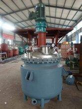 不锈钢反应釜制作厂家蒸汽加热反应釜图片