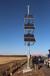 山東濟南太陽能監控系統無線視頻監控太陽能供電系統