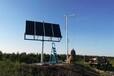 長春沈陽哈爾濱遠程太陽能監控系統4G無線傳輸監控系統道路監控
