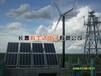 廣州深圳太陽能監控系統無線視頻監控風光互補供電系統
