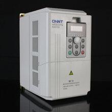 北京门头沟CHNT正泰NVF2水泵变频器水泵变频柜设计安装维修图片