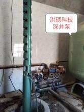 北京延慶深井泵維修深井泵提落安裝深井泵變頻控制柜設計安裝維修圖片