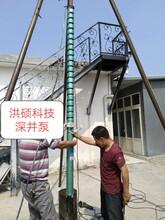 北京通州深井泵提落安裝銷售維修深井泵變頻器維修圖片