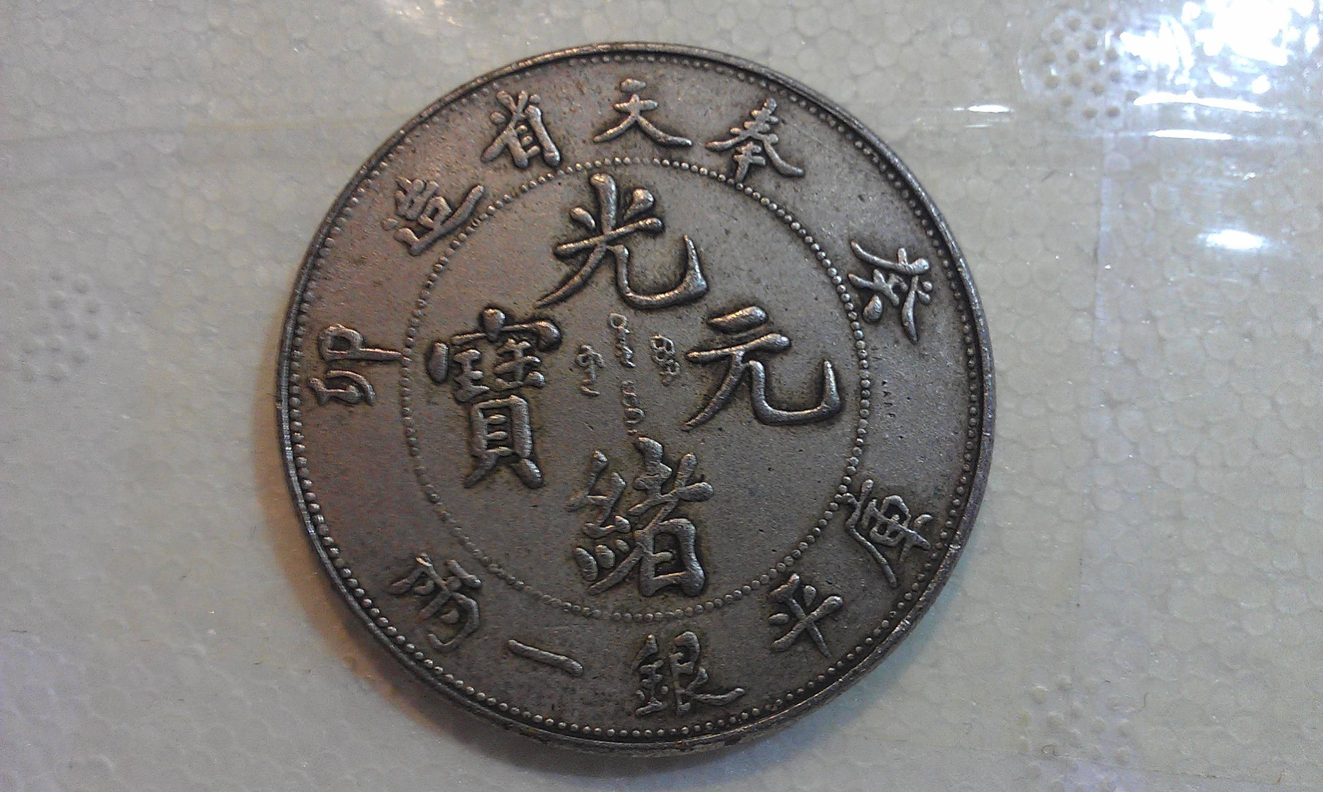 天津个人常年收购瓷器当天快速交易—供应