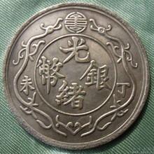 上海私人常年免费鉴定收购古玩古董现金收购,当天交易—供应图片