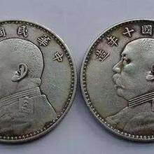 天津私人常年免费鉴定收购瓷器当天快速交易—供应图片