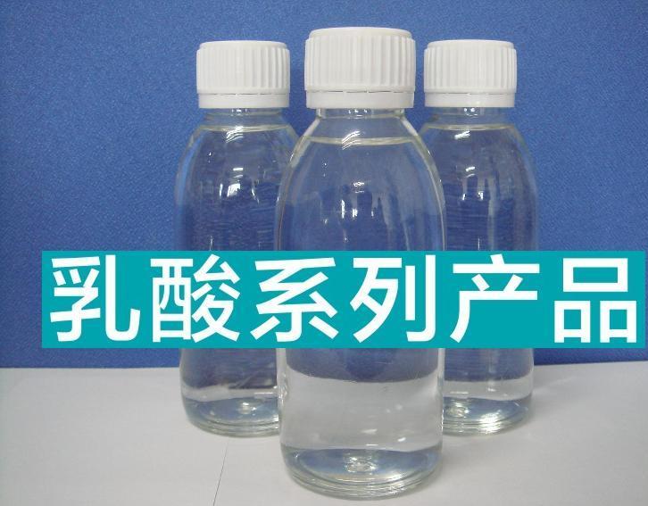 乳酸乙酯99.5%