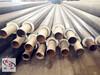 德州聚氨酯外护保温管生产工艺