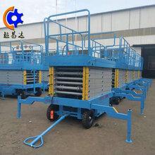廠家現貨供應移動式升降機升高6-16米載重500公斤四輪移動式升降平臺