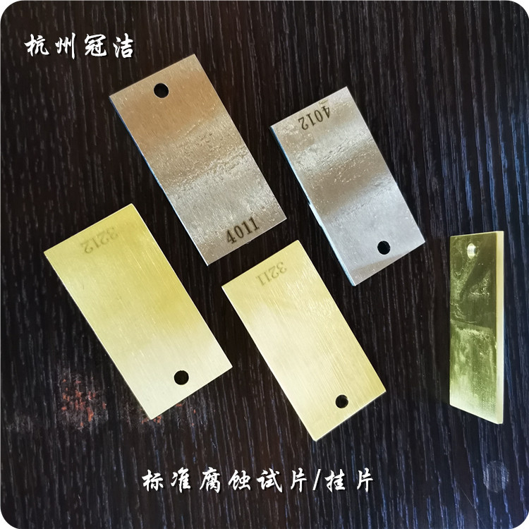 L245L245N腐蚀挂片无缝钢管管线管标准腐蚀试片