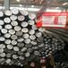 廣東佛山供應35crmo圓棒35crmo合結鋼無縫管冷拉鋼