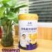 新疆淳駝駝奶廠家淳駝駝奶乳制品非固體飲料駝奶