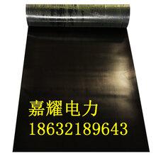 陕西西安配电室绝缘胶垫-西安5mm10kv绝缘胶垫厂家图片