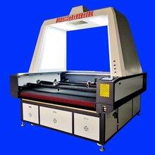 印花布摄像定位激光切割机1810数码印花自动提边激光切割机图片