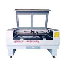 布料皮革激光切割机亚克力木板激光切割机激光裁剪机厂家直销图片