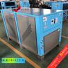 電子廠生產設備降溫工業降溫機河北冷水機機廠家