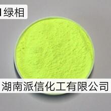 荧光增白剂图片
