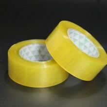乌鲁木齐包装胶带供货商图片