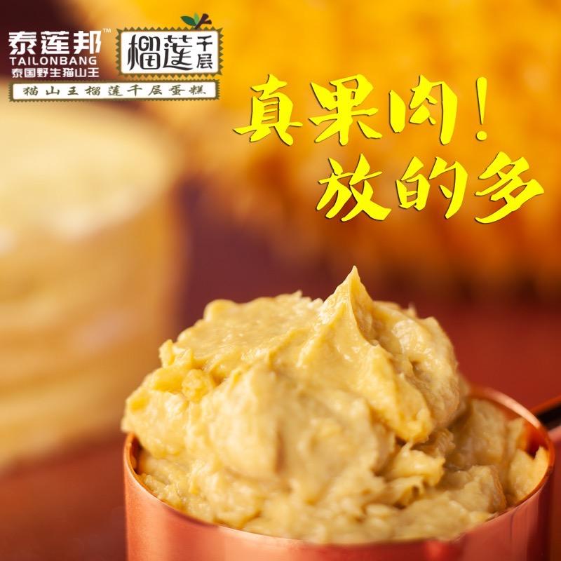 廈門菲泰食品科技有限公司