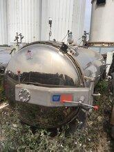 二手單雙層殺菌鍋