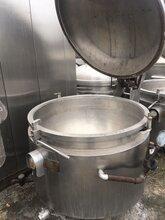 二手夾層鍋