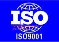 境外ISO体系认证,ISO9001质量管理体系认证!图片
