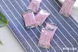 植物果蔬维C含片代加工压片糖果贴牌厦门糖果厂家