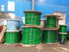 北京钢丝绳厂家价格