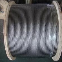 重庆钢丝绳价格图片