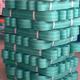 南京合成纤维吊装带图