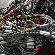信誉棋牌游戏浩博压制钢丝绳索具价格图片