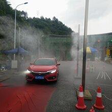 车辆喷雾消毒设备适用范围特别广的消毒设备图片