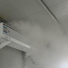 超声波喷雾消毒机雾粒细微体感舒适图片