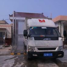 养猪场货车喷雾消毒设备图片