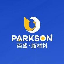 张家港百盛新材料有限公司:专注防潮防静电包装材料图片