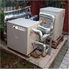 河北空气源热泵石家庄地源热泵生产厂家图片