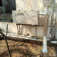 廊坊地源热泵生产销售可采暖制冷地源热泵机组厂家直销图片
