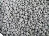 西安陶粒廠西安建筑陶粒質量保障價格優惠