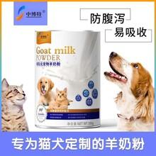 寵物食品圖片