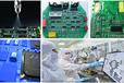 納米涂層---電子產品PCB防水防潮防鹽霧腐蝕材料
