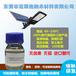 led太陽能燈戶外防水TC9527邁瑞邇三防膠