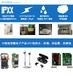 PCBA防水防腐蝕電路板涂層防水PCBA防水材料