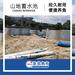 高密度新型鐵倉養魚帆布蓄水池600刀刮池布蓄水池定制