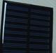 湖州太陽能黑膠帶