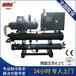 水冷螺桿式冷水機組100匹螺桿式水冷機組價格