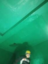 上海玻璃鳞片胶泥生产厂家图片