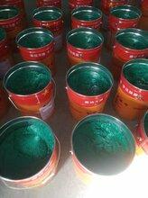 新疆中温玻璃鳞片胶泥厂家图片