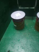 黑龙江玻璃鳞片树脂厂家图片