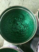 遼寧上緯乙烯基樹脂性能圖片